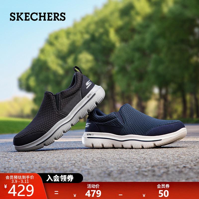 Skechers661003斯凯奇男士一脚蹬懒人鞋缓震健步鞋新款网布休闲鞋