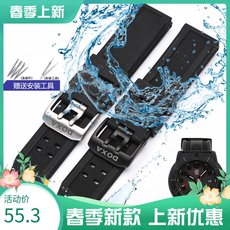 适配时度Doxa天然硅胶手表带 防水防汗 男女双排针扣手表链配件22