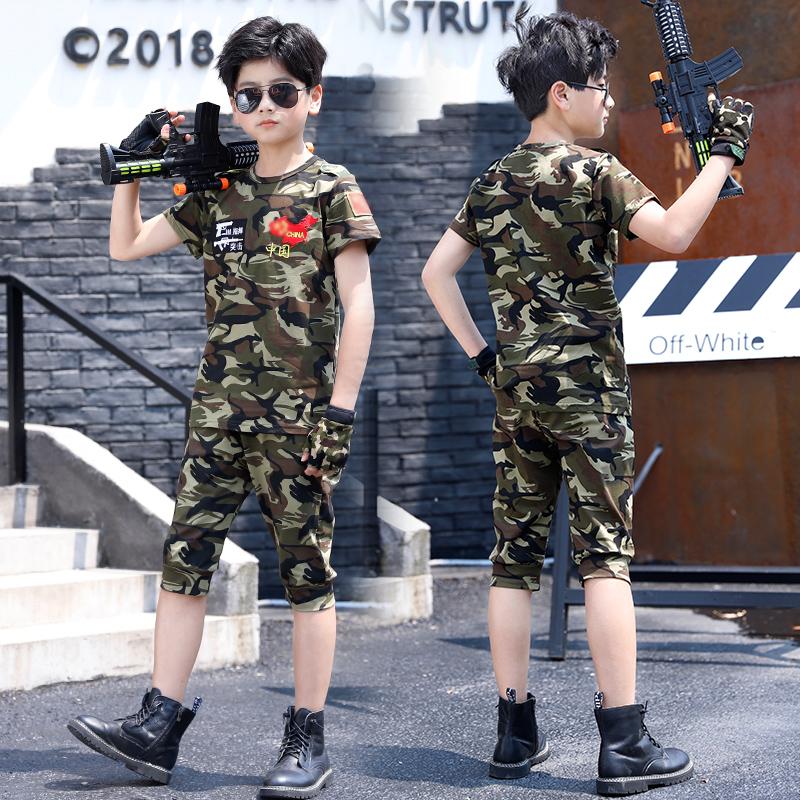 Военная униформа разных стран мира Артикул 616597795854
