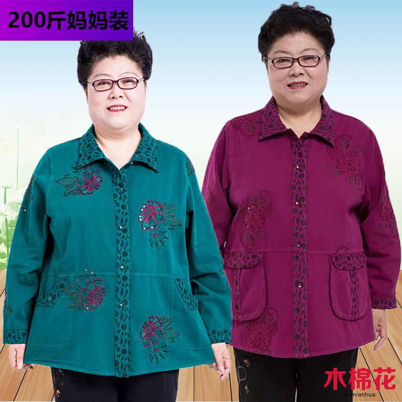 200斤中老年胖太太妈妈纯棉衬衣(用5元券)