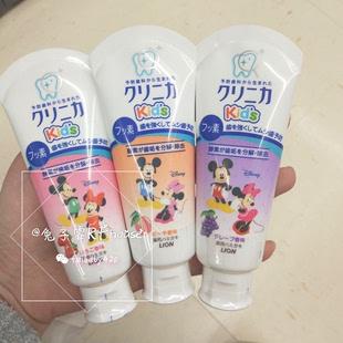 日本代购LION狮王米奇儿童牙膏3-12岁酵素去垢安全可吞咽60g