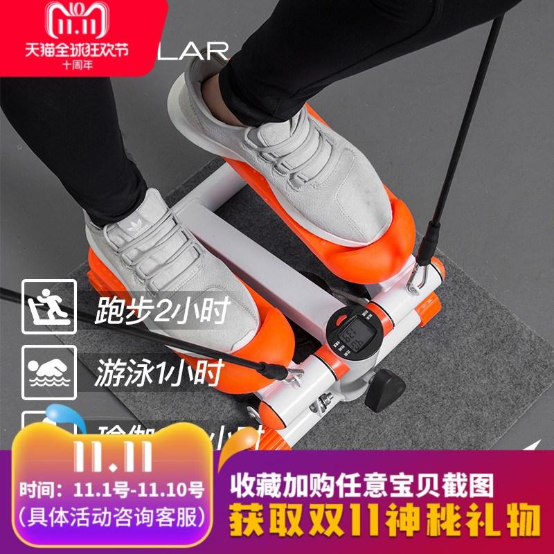 踏步机家用免安装减肥瘦腿有氧运动健身小型器材多功能液压脚踏机
