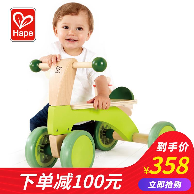 Детские велосипеды / Машинки с ручкой Артикул 38039170675