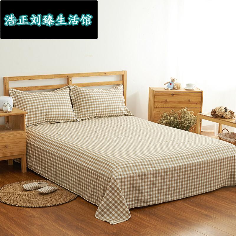 綿100%のマカオ絨毯と毛のシーツ単品の純綿は四季にシングルシーツのペア1.5 m 1.8 m 2.0ベッドを適用します。