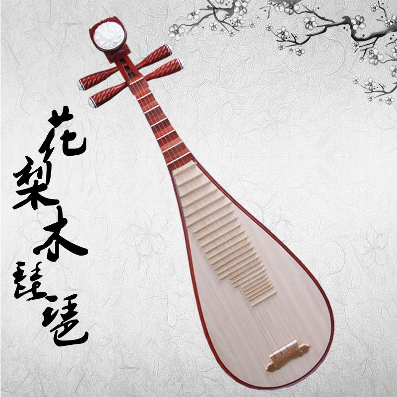 Прямые национальные музыкальные инструменты фабрики красный Гибискус из палисандра детские Практика для взрослых
