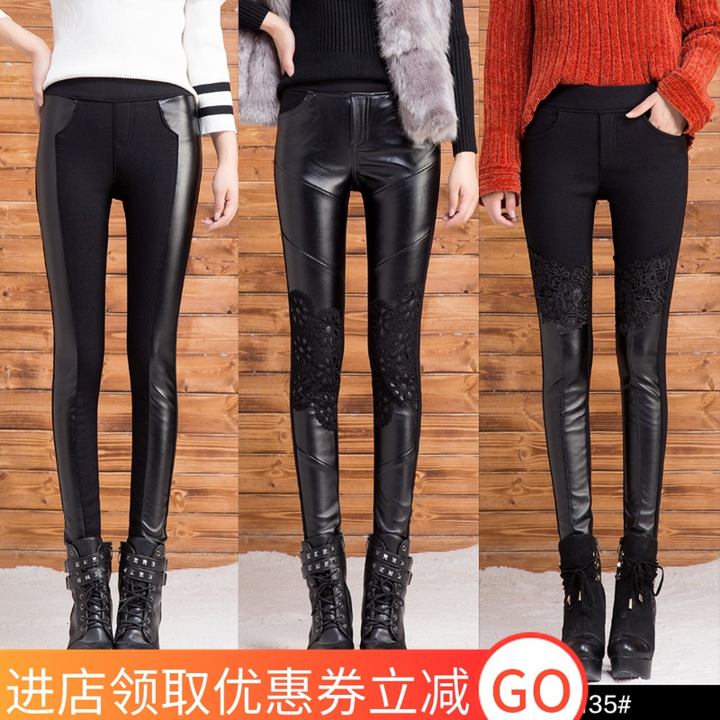 Plush and thickened autumn and winter new jeans Pu splicing casual Leggings slim womens PANTS LEGGINGS leather pants