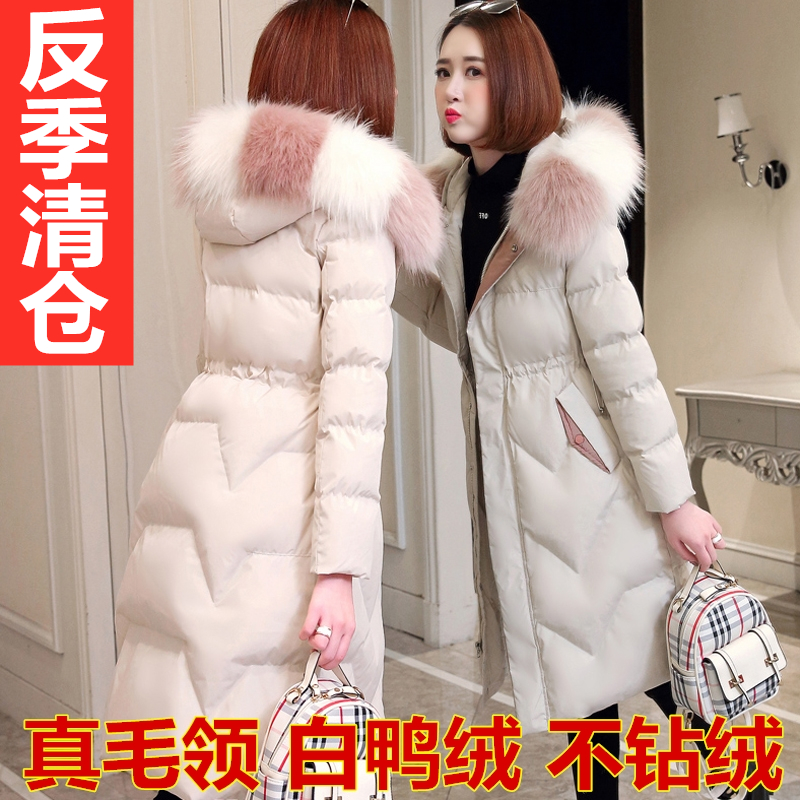 Anti season clothes duck down jacket womens middle and long 2020 new winter fashion real hair collar white duck down slim coat