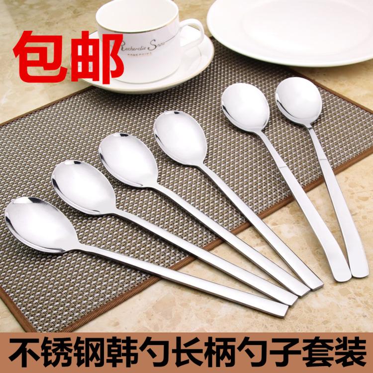 韩式勺子加厚不锈钢家用长柄圆勺成人吃饭喝汤调羹勺创意可爱汤匙