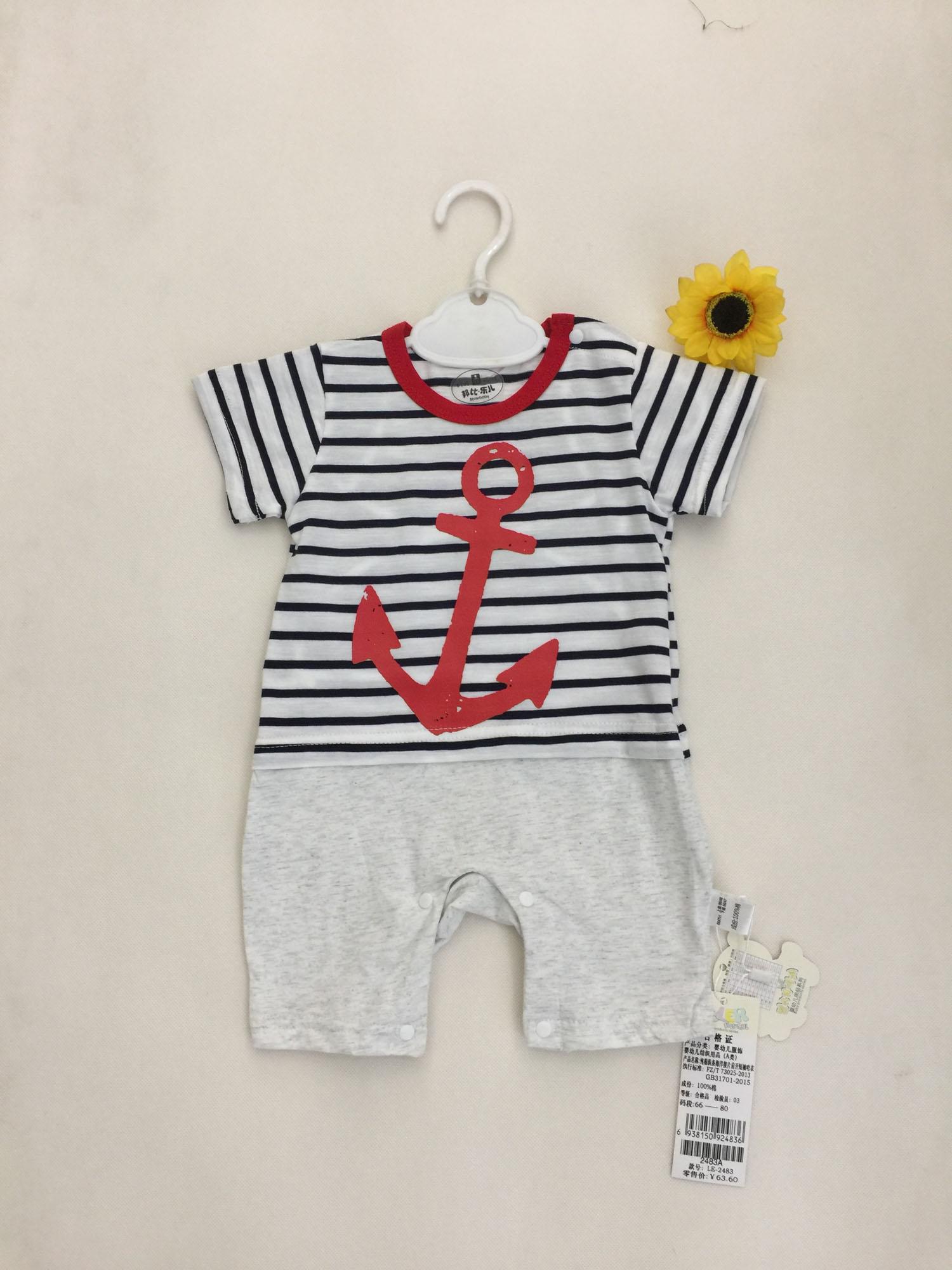 邦比乐儿婴儿夏季新款纯棉肩开短袖连体哈衣 多款选择 婴童服饰
