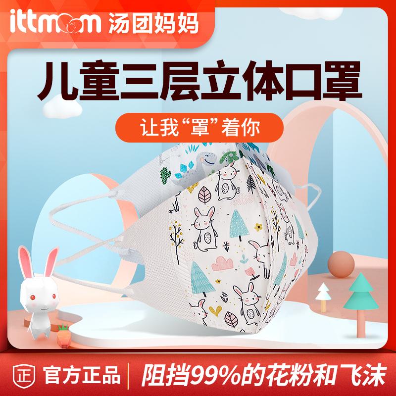 12-12新券日本greennose绿鼻子儿童卡通口罩