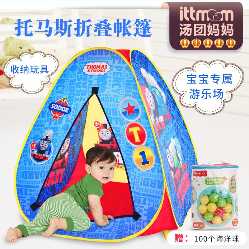 托马斯&朋友儿童帐篷游戏屋室内公主女孩男孩小帐篷家用玩具屋