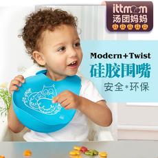 Карман для кормления Modern+twist Modern+Twist