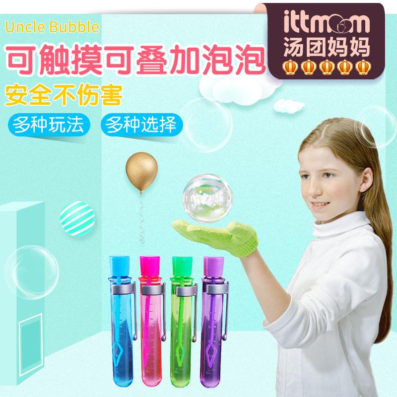 台湾安可堡 儿童吹泡泡玩具安全无害弹力泡泡手动户外泡泡补充液