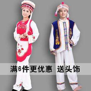 白族服装女云南大理金花服绣花成人舞蹈服饰演出服新款民族风男装