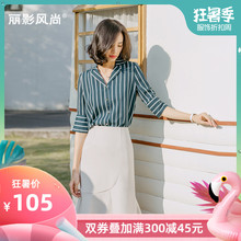 Vocational Women's Suit Fashion ol Summer 2019 New Mingyuan Xiaoxiang Workwear Women's Suit for Interview