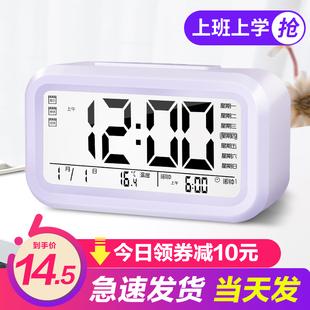 闹钟学生用电子多功能夜光静音床头儿童闹铃小智能时钟表超大声音