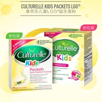 American Culturelle Kang Sheng Probiotic powder baby boy constipation Contrille 2 box set