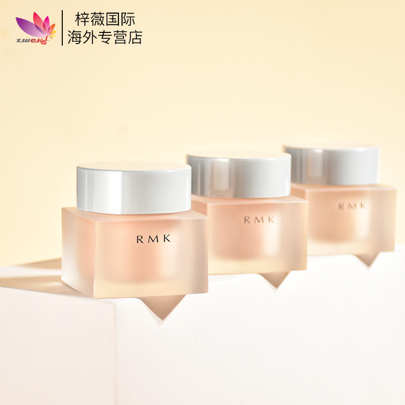 Original authentic RMK New EX Hydrating Foundation Cream Glossy Short Square Bottle Silk Thin Liquid Foundation Silk Silk Isolation Before Makeup