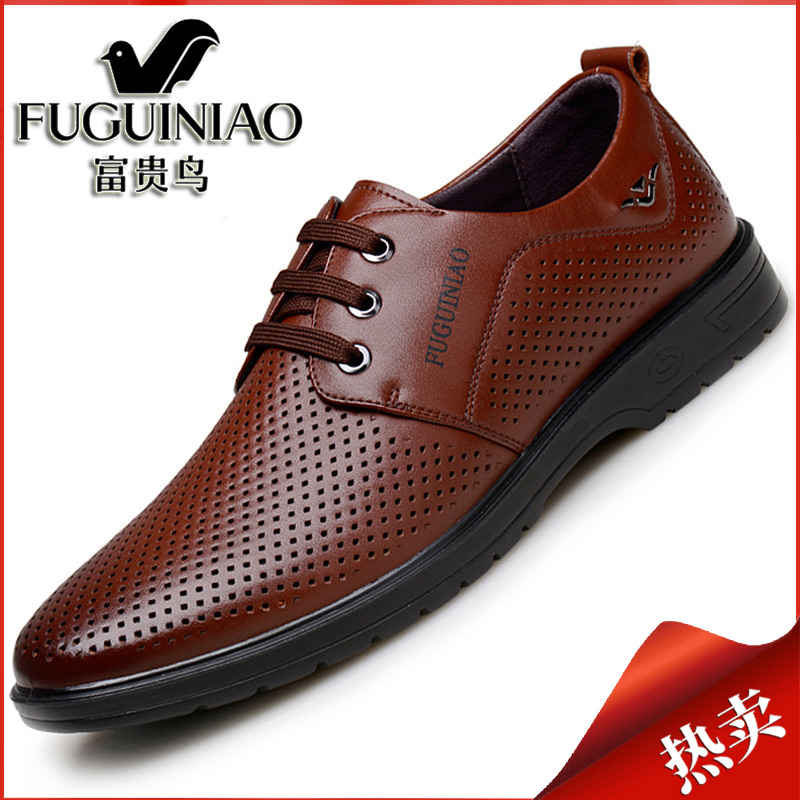 Fuguiniao men's shoes 2020 new summer leather shoes men's leather business casual lace up breathable hollow leather sandals trend