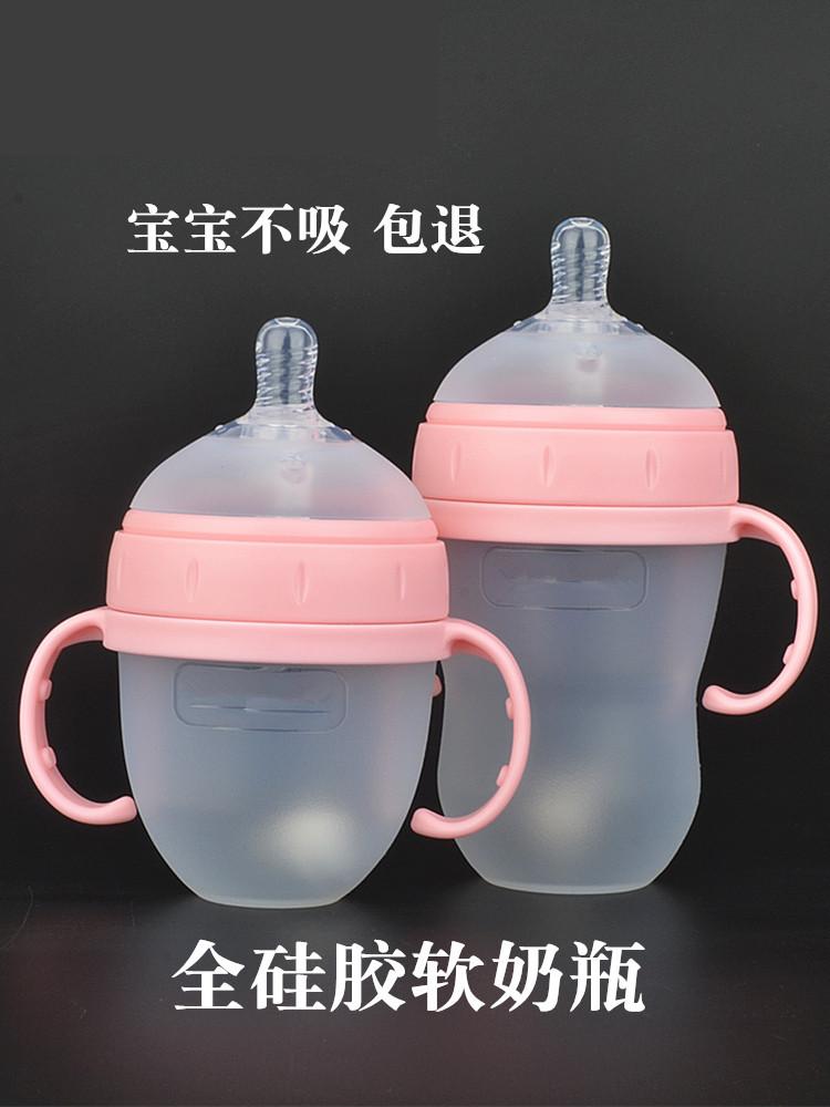 Термосы-бутылки для детей Артикул 611590080779