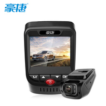 Driving recorder speed electronic dog one machine new car double lens reversing image HD panoramic night vision