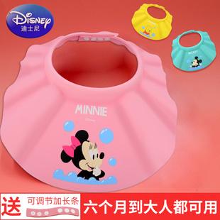 儿童洗澡帽子幼儿防水护耳洗头发神器小孩婴儿洗发浴帽宝宝洗头帽