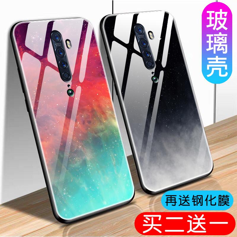 15.90元包邮opporeno2玻璃reno男女款手机壳