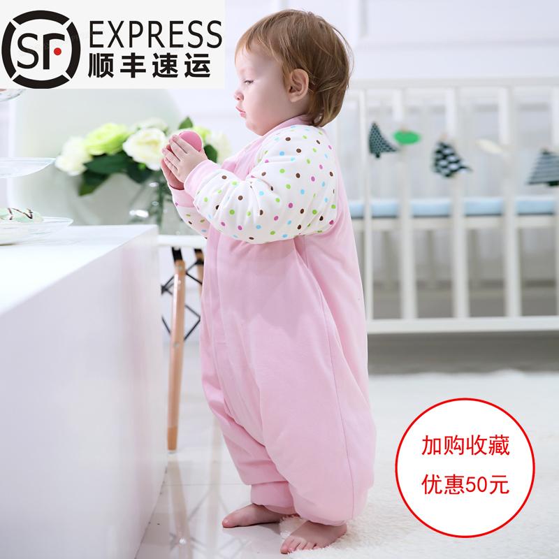 五娃儿 可脱卸 婴儿睡袋秋冬 纯棉桑蚕丝儿童宝宝分腿睡袋防踢被