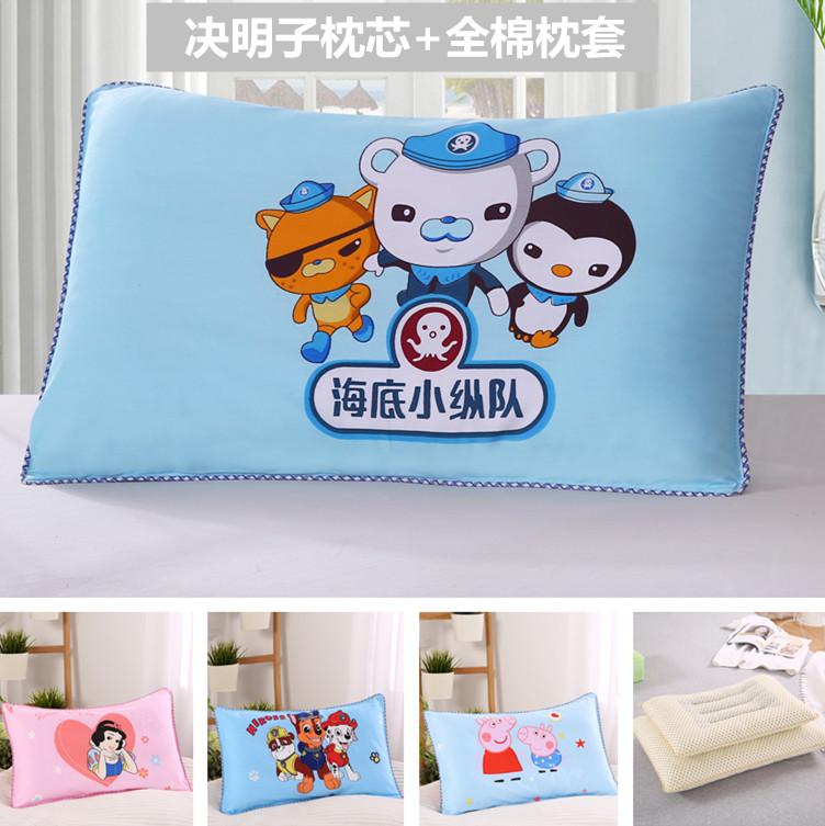 儿童枕头 3-6岁幼儿园小孩全棉卡通决明子四季通用小学生6-10岁夏