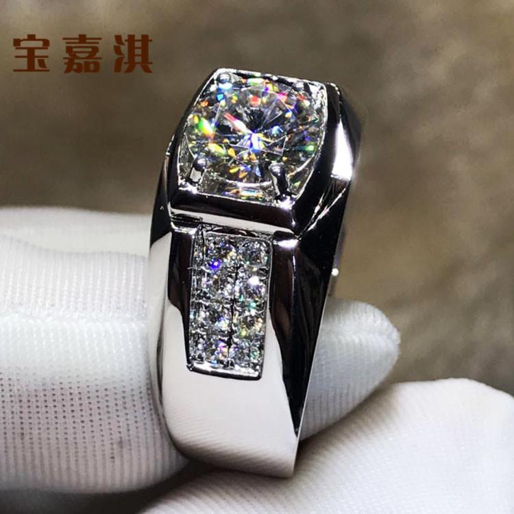 1-2-3 carat 18K White Gold D color super white Moissanite luxury four claw ring mens wedding diamond ring