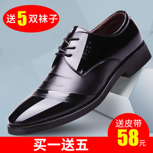 男士商務正裝黑色透氣皮鞋男休閑潮秋季韓版英倫尖頭內增高男鞋子