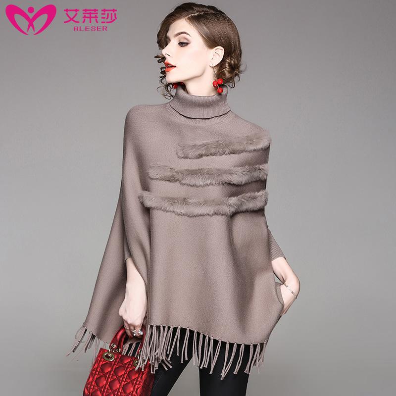 艾莱莎2017新款女装 秋冬高领短款流苏毛衣蝙蝠衫 斗篷上衣针织衫