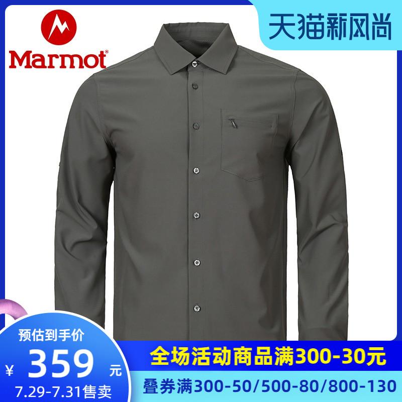 Marmot 土拨鼠 2021年夏季新款男士速干长袖衬衫 E41891 2色(双重优惠)