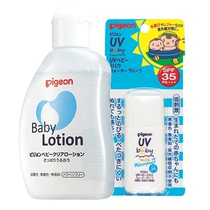Bei hydrophilic Lotion 120ml+ Shellfish Sunscreen SPF35 30g