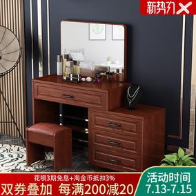 简约现代卧室小户型可伸缩收纳柜
