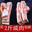 肋条五花咸肉500克腌笃鲜咸肉腌肉腌夹心肉上海咸肉家乡咸肉腊肉