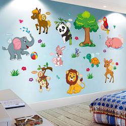 3d立体儿童装饰宝宝卡通墙壁早教墙贴画动物婴儿房间贴纸墙纸自粘