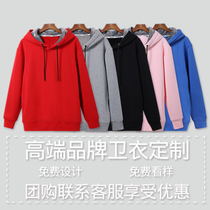 Add Velvet Clothing Custom printing logo tooling DIY hooded hooded overalls round foreman suit students meet men and women