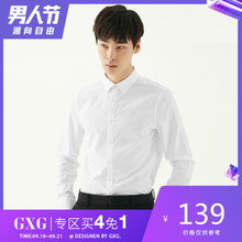 GXG Long Sleeve Shirt Men's Fall Fashion and Moral Cultivation Marriage Business White Leisure Long Sleeve Shirt Men