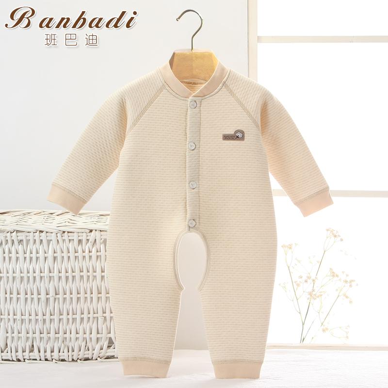 班巴迪婴儿夹棉连体衣0-3-6-9月纯棉冬季宝宝保暖哈衣爬服春秋冬