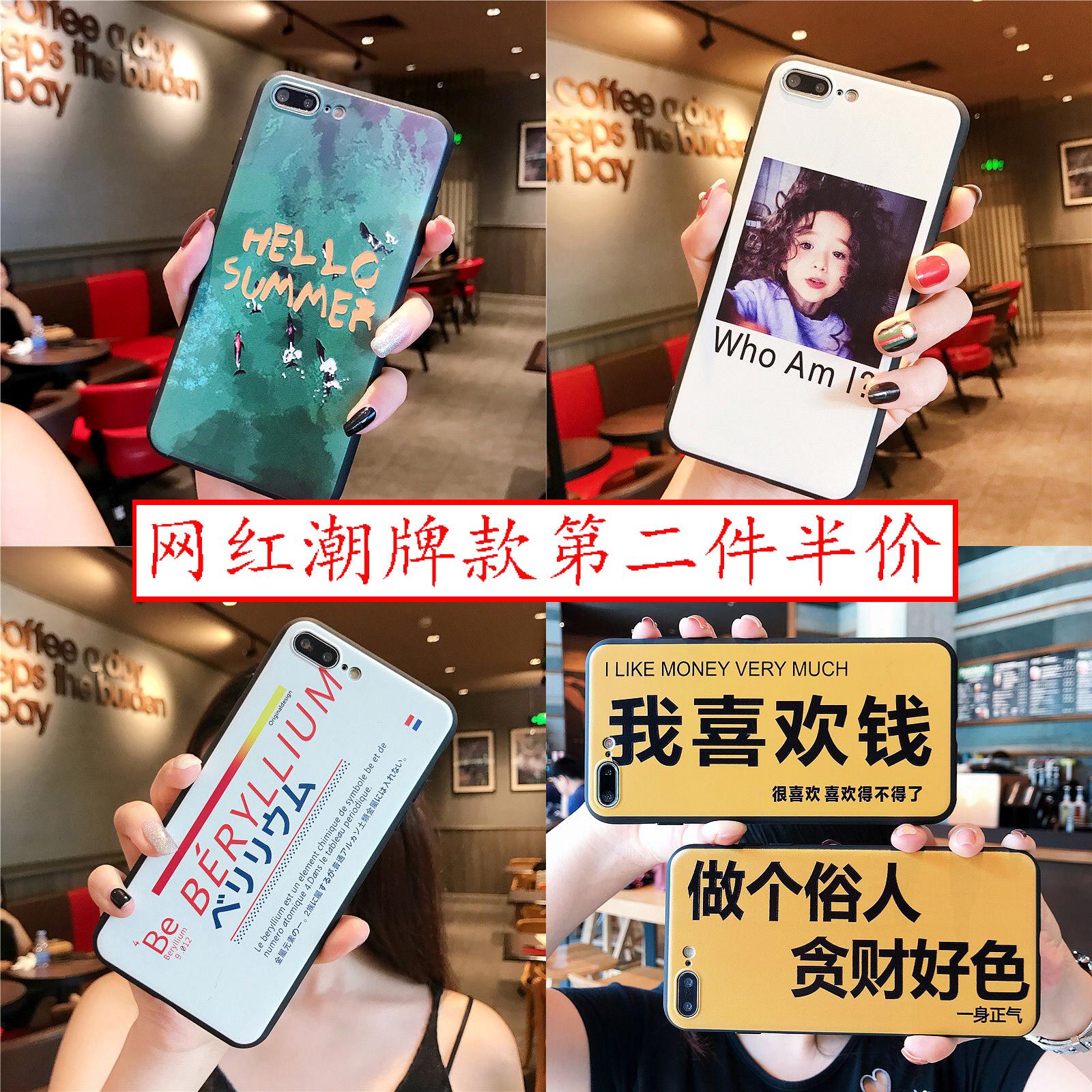 网红oppor9s手机壳r9s保护套r9男女潮牌r9splus超薄r9m磨砂r9plus