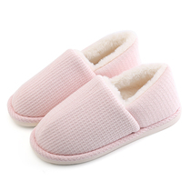Percy Home couple all pack with cotton slippers men indoor home anti-skid thick bottom warm moon slippers female winter
