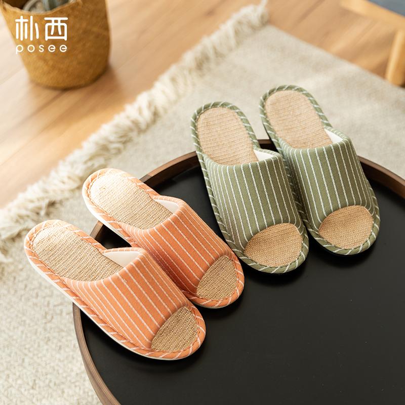 朴西居家拖鞋女夏室内防滑地板厚底静音亚麻拖鞋家用四季通用情侣