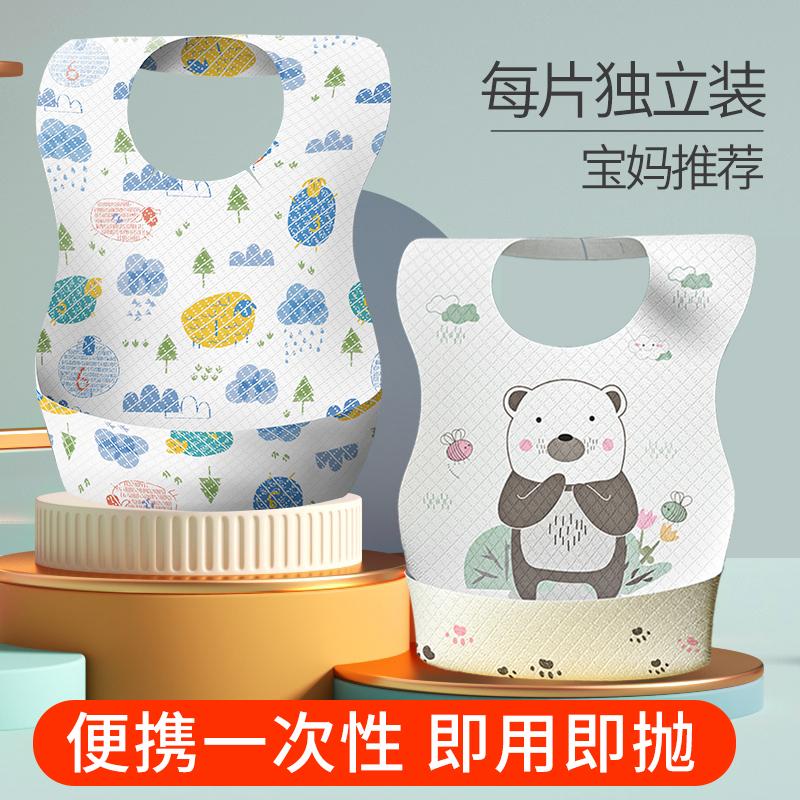 宝宝一次性围兜儿童婴儿吃饭防水围嘴口水巾饭兜小孩硅胶超软兜兜