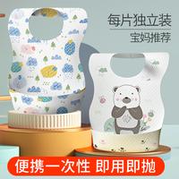 查看宝宝一次性围兜儿童婴儿吃饭防水围嘴口水巾饭兜小孩硅胶超软兜兜价格