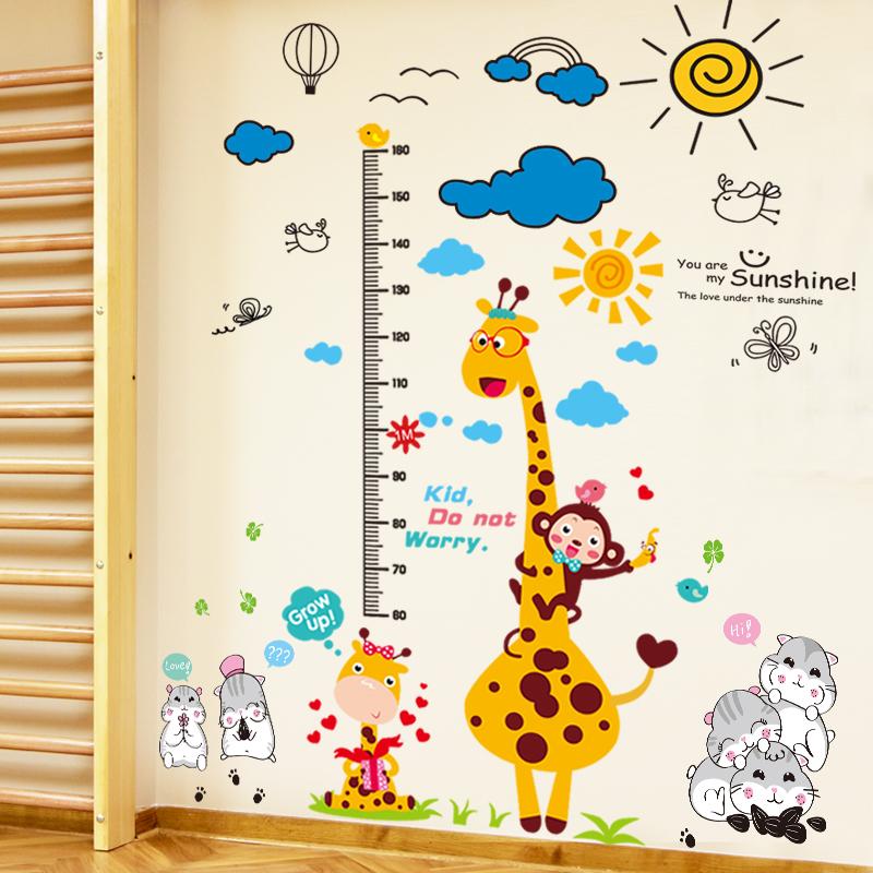 卡通墙贴纸可爱仓鼠楼梯墙面装饰贴画儿童房卧室墙纸壁纸自粘防水