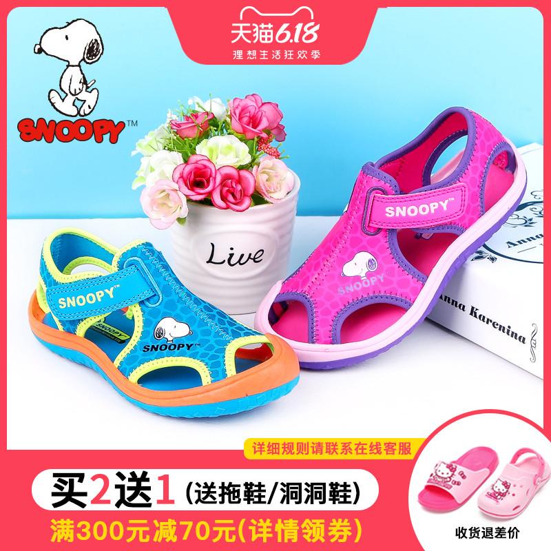 史努比童鞋男女童凉鞋2020夏季新款儿童运动凉鞋男女童沙滩凉鞋潮
