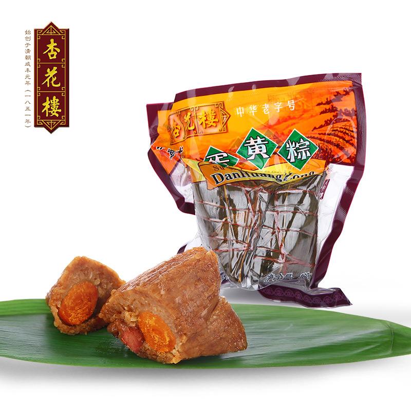 杏花樓蘇式蛋黃鮮肉粽子 360g 傳統小吃 中華老字號 端午粽子散裝