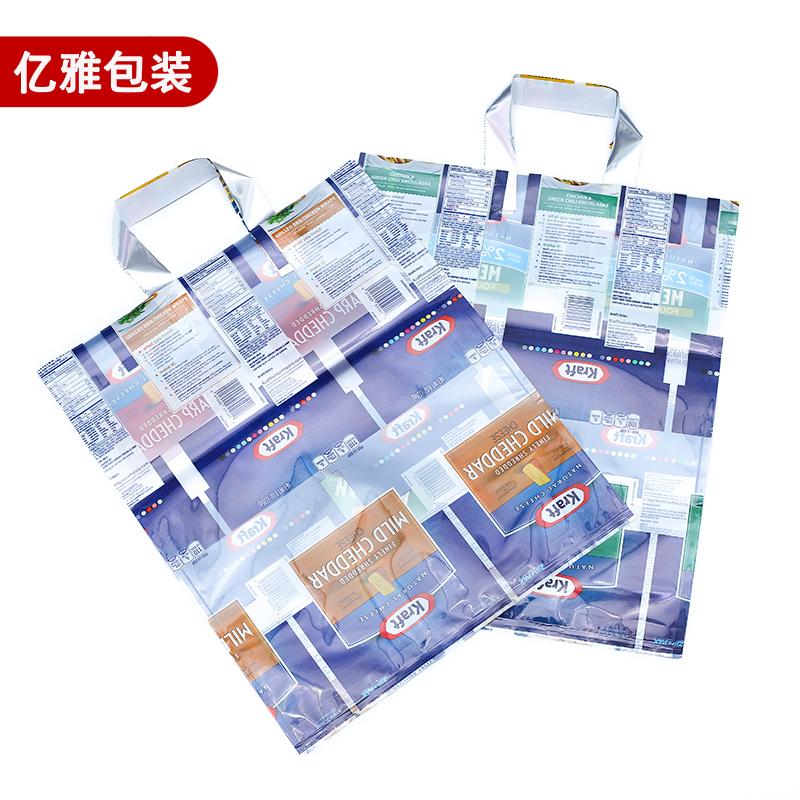 40*43大手提外贸袋胶袋塑料袋礼品包装男女服装彩色手拎袋包装袋