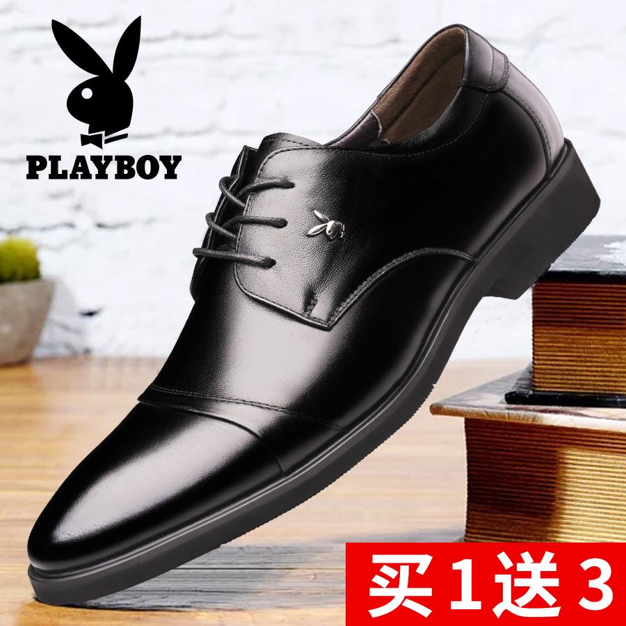 花花公子男鞋春季男士皮鞋男真皮韩版商务正装系带英伦尖头休闲鞋